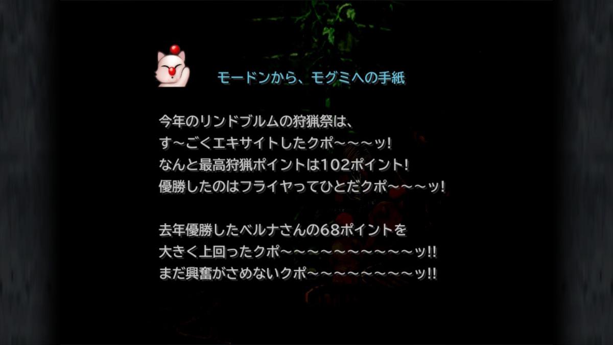 f:id:Yuki-19:20190813113231j:plain