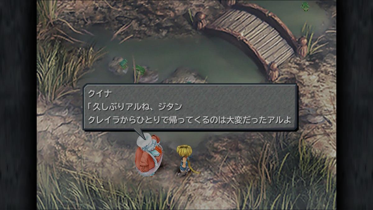 f:id:Yuki-19:20190813113627j:plain