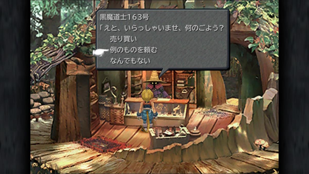 f:id:Yuki-19:20190813114234j:plain