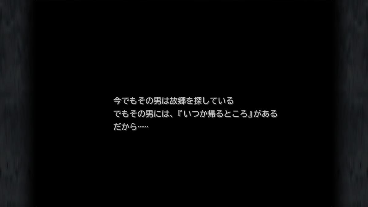 f:id:Yuki-19:20190813114642j:plain