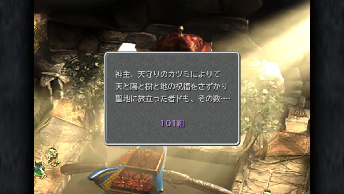f:id:Yuki-19:20190813114804j:plain