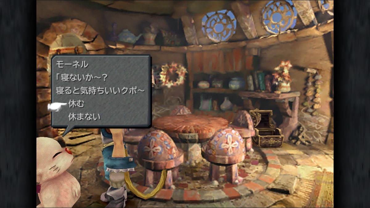 f:id:Yuki-19:20190813115703j:plain