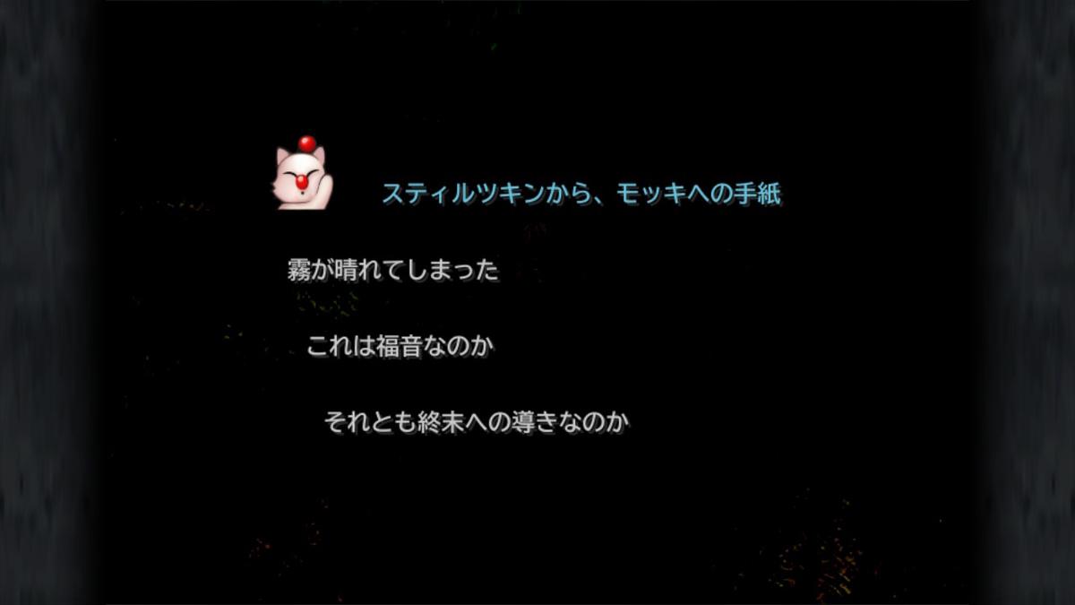 f:id:Yuki-19:20190813115754j:plain