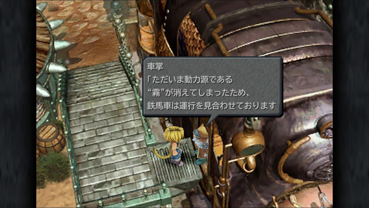 f:id:Yuki-19:20190813120450j:plain