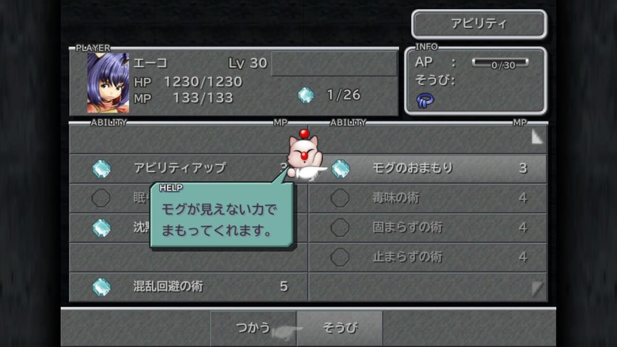 f:id:Yuki-19:20190813121407j:plain