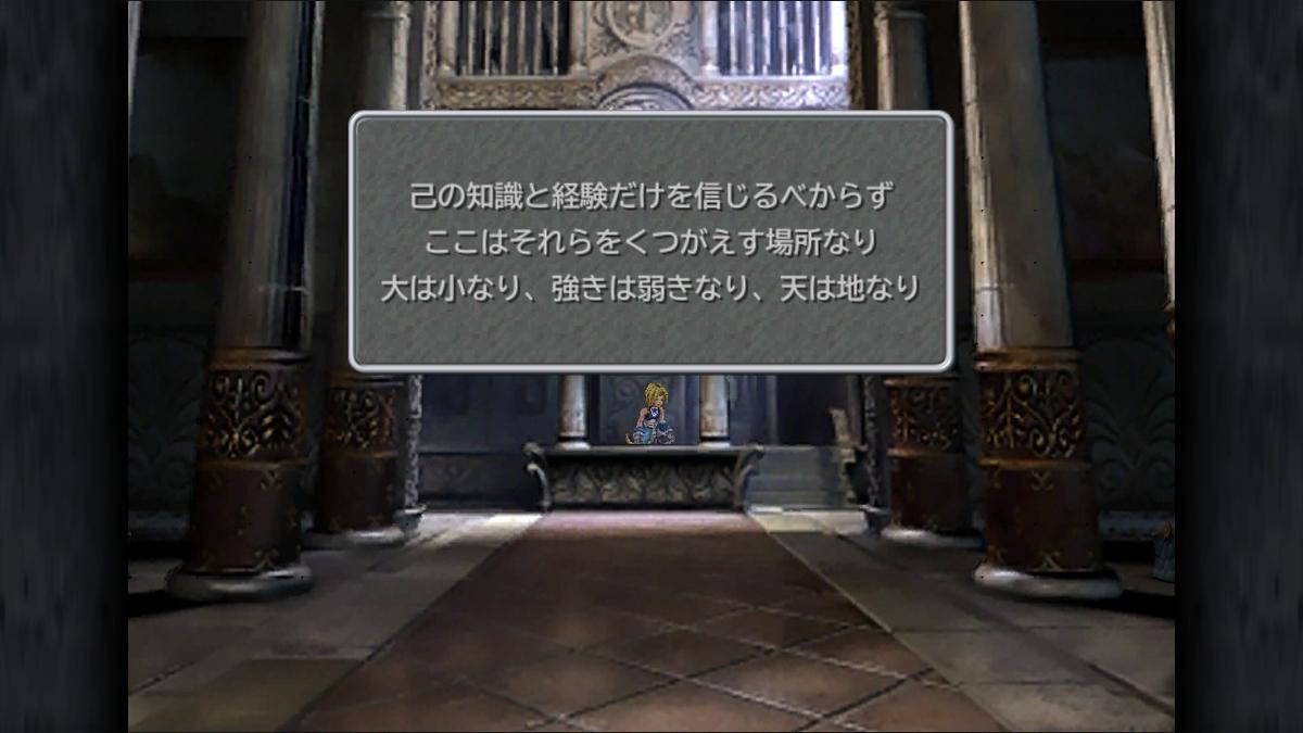 f:id:Yuki-19:20190813122449j:plain