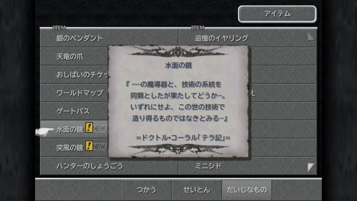 f:id:Yuki-19:20190813123635j:plain