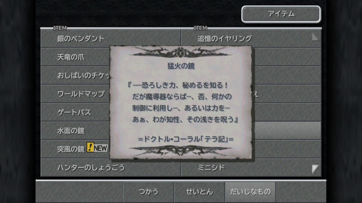 f:id:Yuki-19:20190813123637j:plain