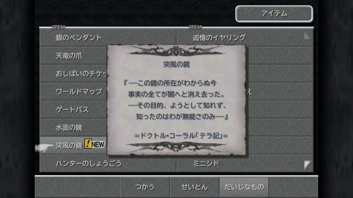 f:id:Yuki-19:20190813123641j:plain