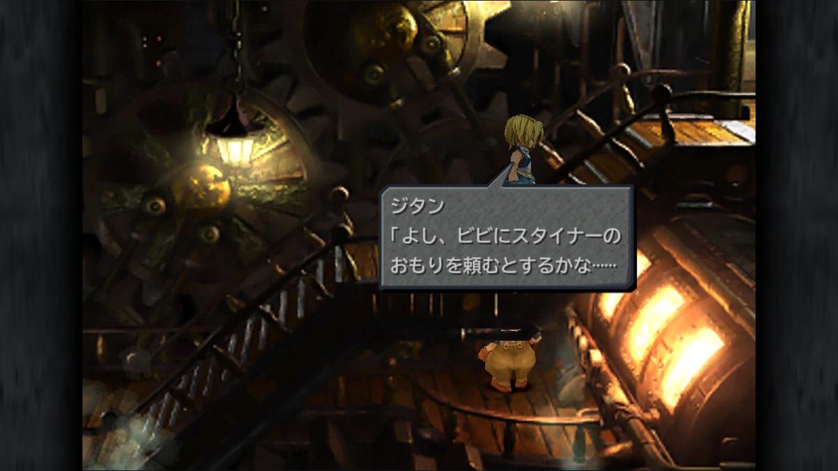 f:id:Yuki-19:20190813124040j:plain