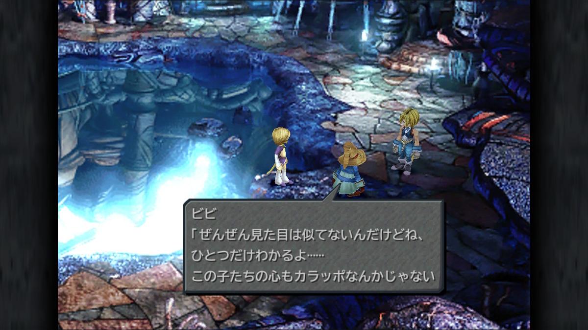 f:id:Yuki-19:20190813125452j:plain