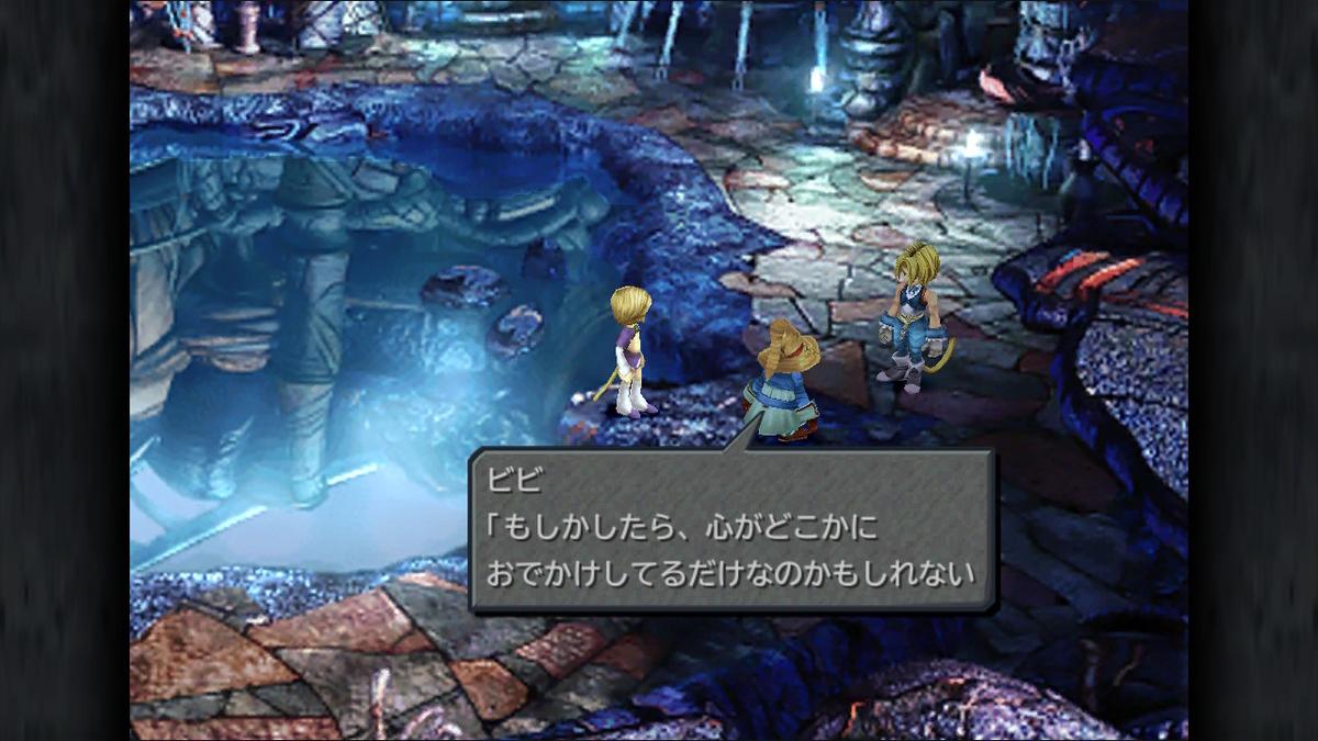 f:id:Yuki-19:20190813125502j:plain