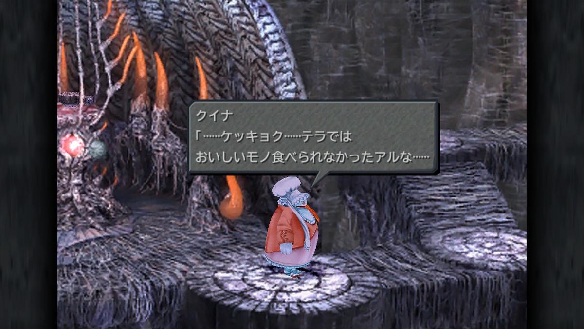 f:id:Yuki-19:20190813131453j:plain