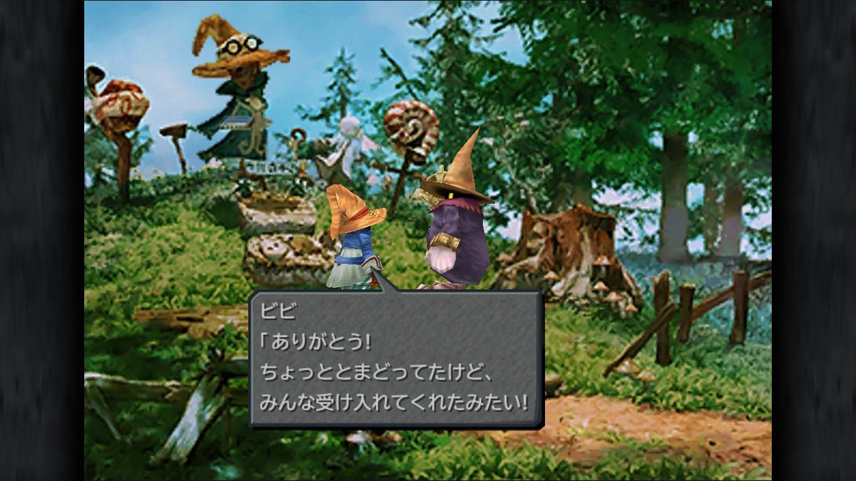 f:id:Yuki-19:20190813132210j:plain