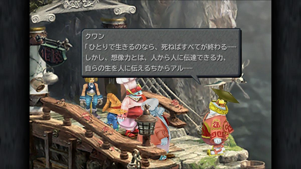 f:id:Yuki-19:20190813132703j:plain