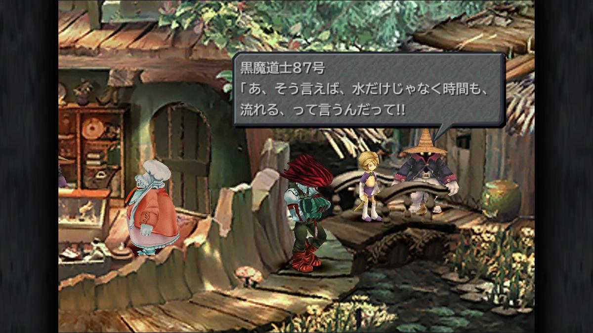 f:id:Yuki-19:20190813134529j:plain
