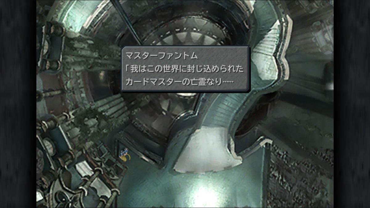 f:id:Yuki-19:20190813135157j:plain