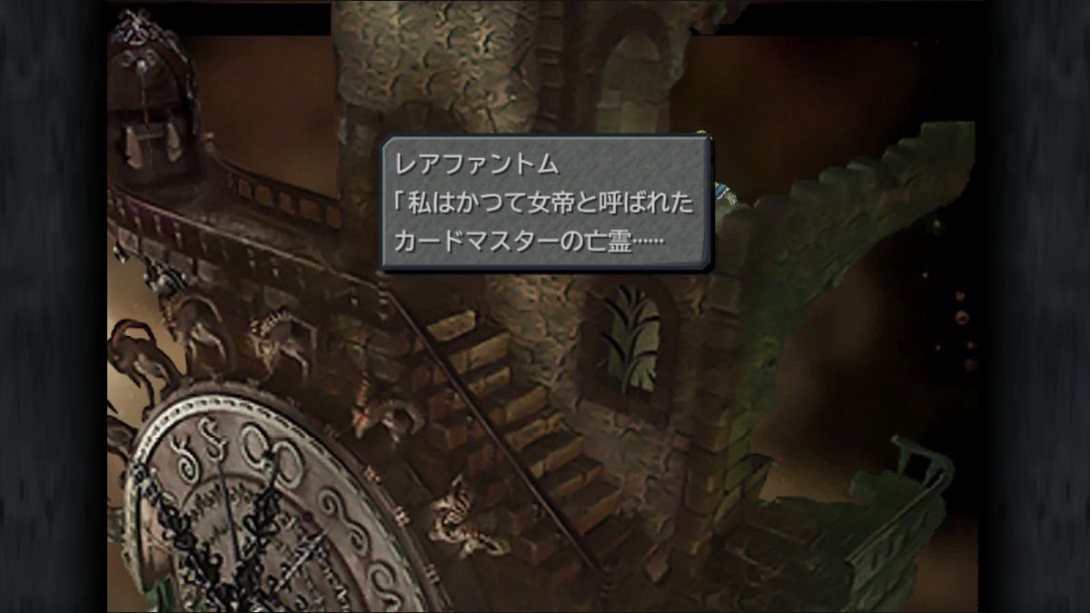 f:id:Yuki-19:20190813135214j:plain