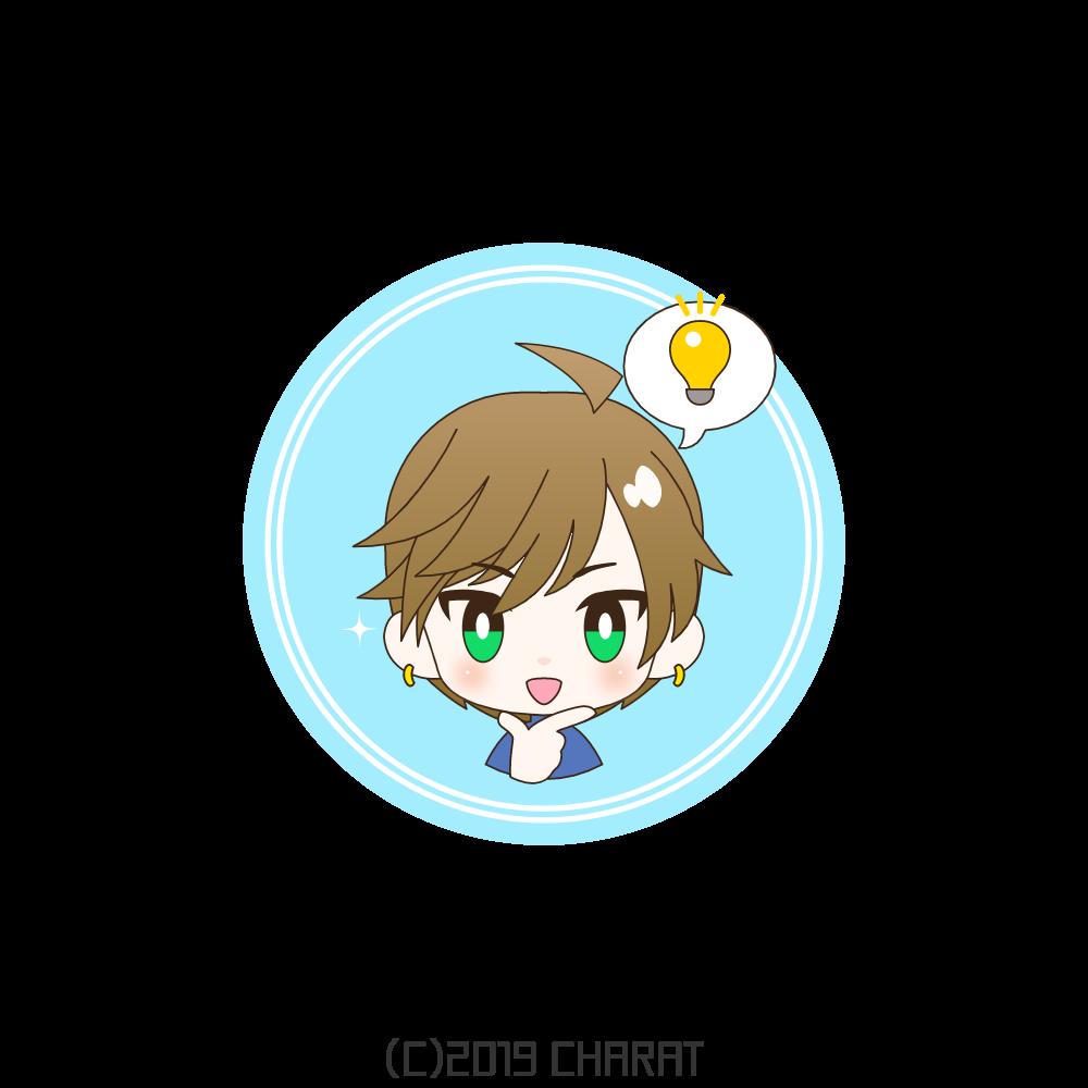 f:id:Yuki-19:20190911133057p:plain