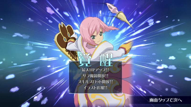 f:id:Yuki-19:20190919165816p:plain