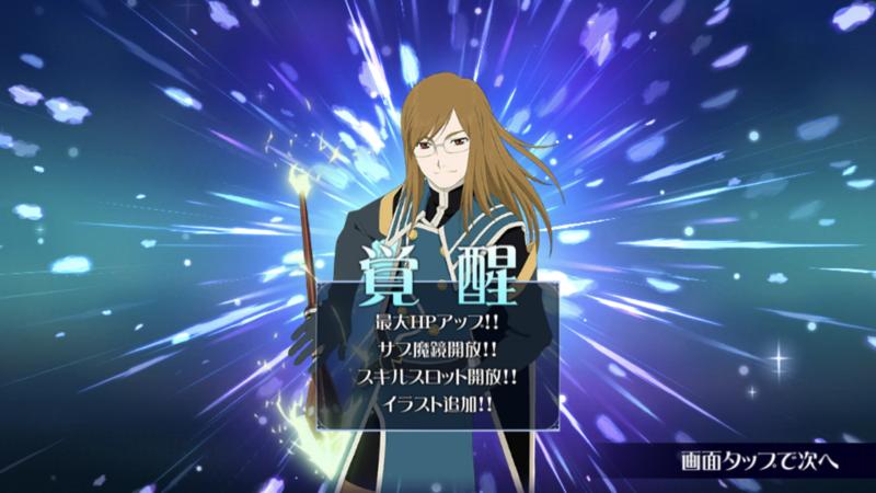 f:id:Yuki-19:20190919165843p:plain