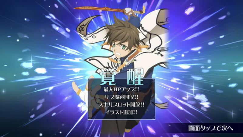f:id:Yuki-19:20190919170227p:plain