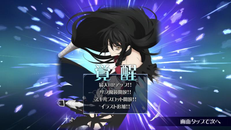 f:id:Yuki-19:20190919170251p:plain