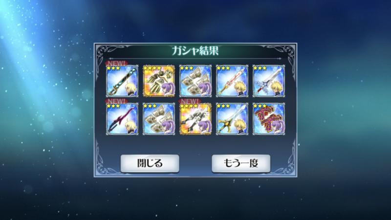 f:id:Yuki-19:20190926110703p:plain