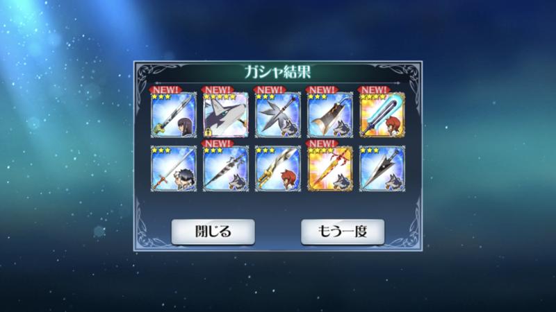 f:id:Yuki-19:20191004083059p:plain