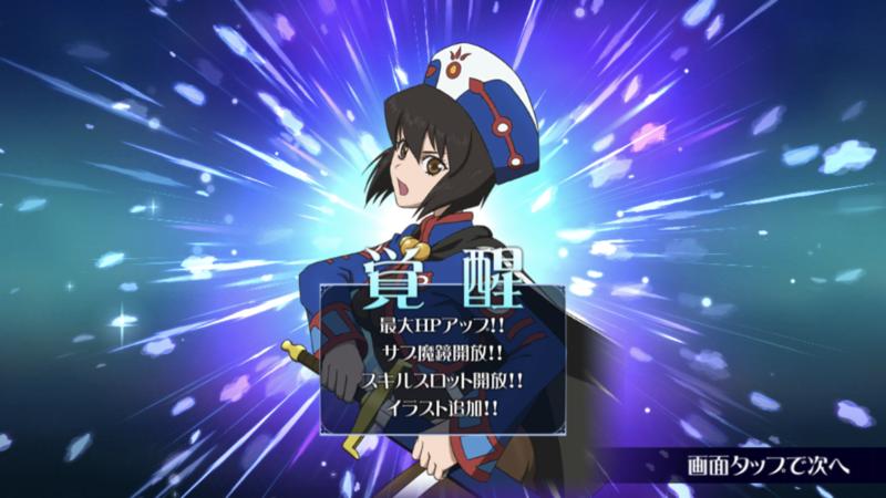 f:id:Yuki-19:20191004083108p:plain