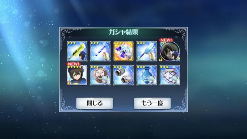 f:id:Yuki-19:20191004083121p:plain