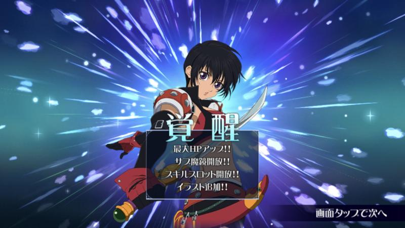 f:id:Yuki-19:20191004083231p:plain