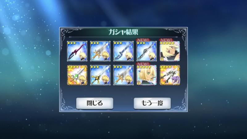 f:id:Yuki-19:20191007150229p:plain