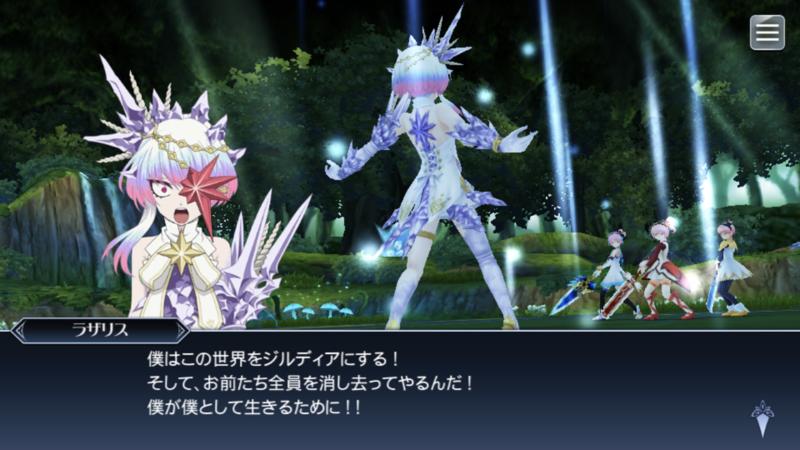 f:id:Yuki-19:20191007150257p:plain