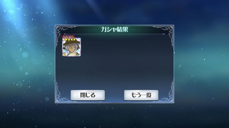 f:id:Yuki-19:20191007150455p:plain