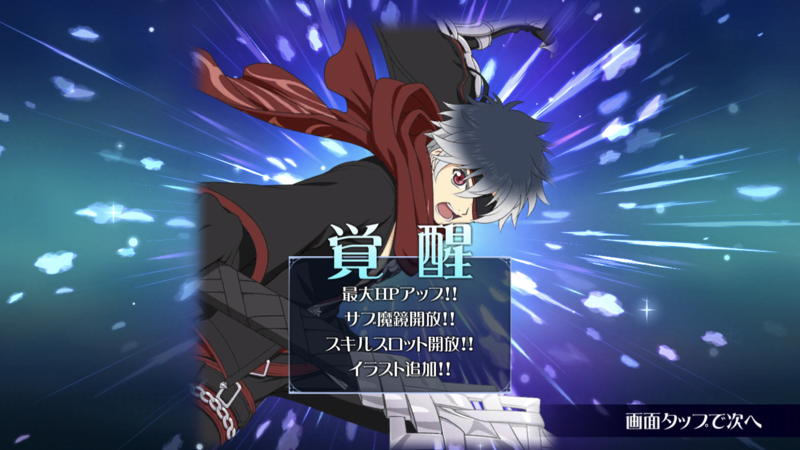 f:id:Yuki-19:20191013121937p:plain