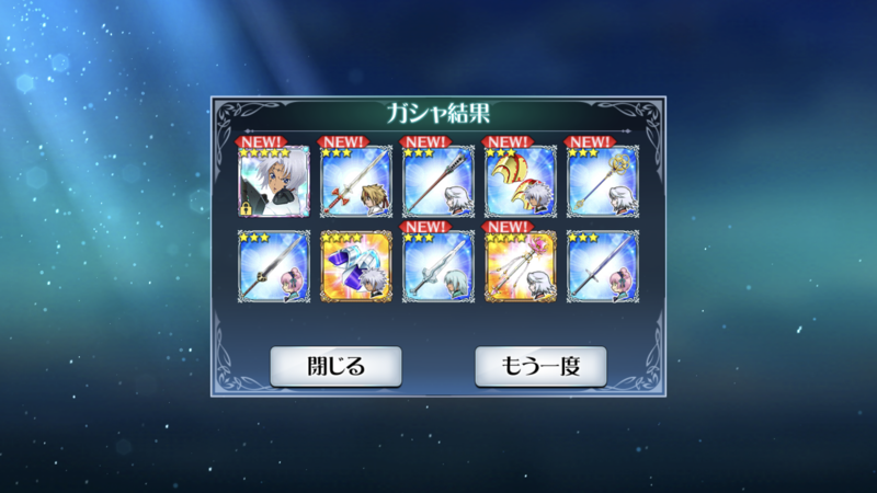 f:id:Yuki-19:20191013122227p:plain