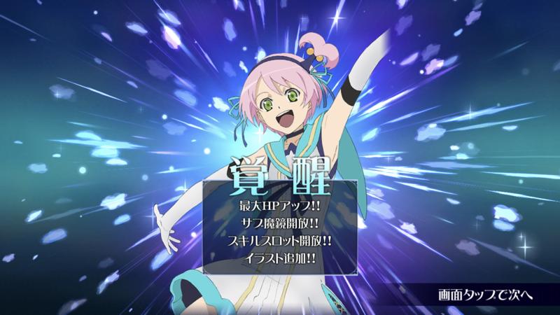 f:id:Yuki-19:20191013122451p:plain