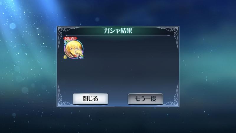 f:id:Yuki-19:20191021213953p:plain