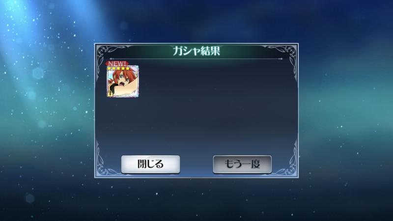f:id:Yuki-19:20191021214002p:plain