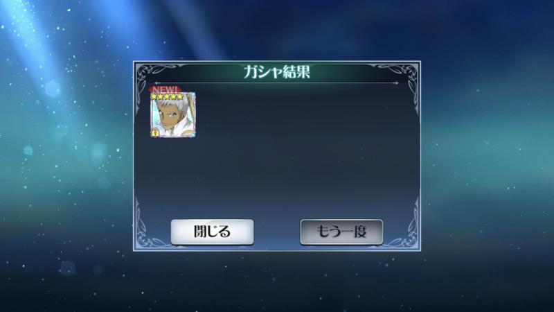 f:id:Yuki-19:20191021214010p:plain