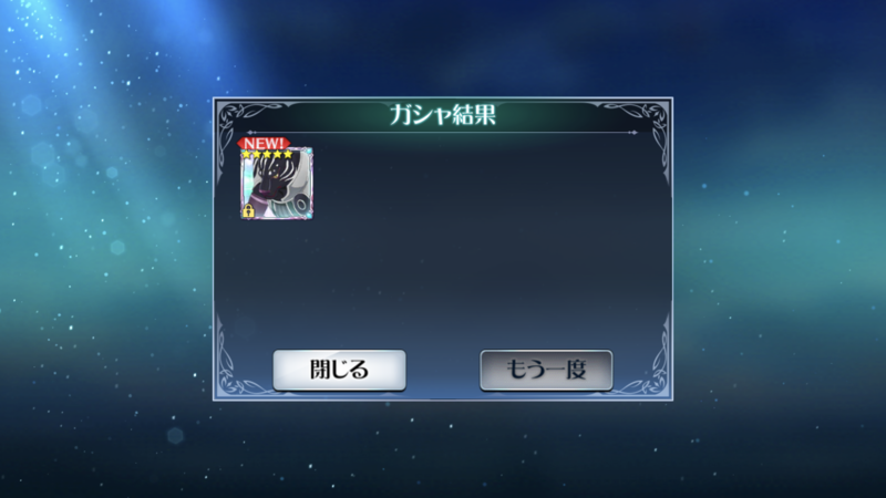 f:id:Yuki-19:20191021214134p:plain