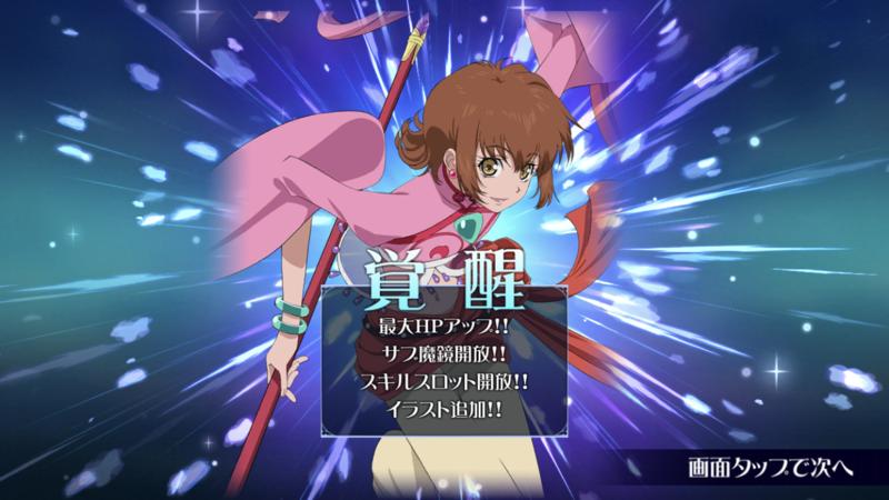 f:id:Yuki-19:20191021214204p:plain