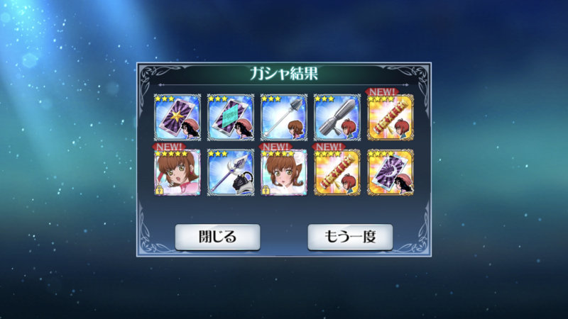 f:id:Yuki-19:20191021214234p:plain