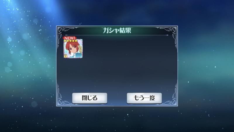 f:id:Yuki-19:20191021214244p:plain