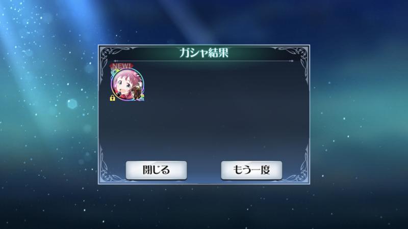 f:id:Yuki-19:20191021214530p:plain