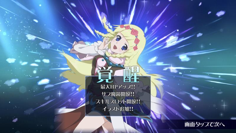 f:id:Yuki-19:20191021214559p:plain
