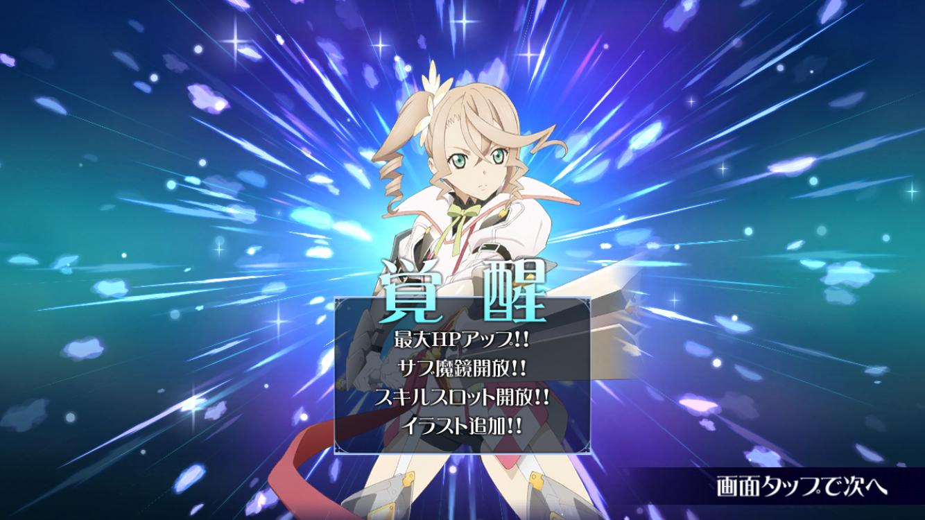 f:id:Yuki-19:20191026205659p:image