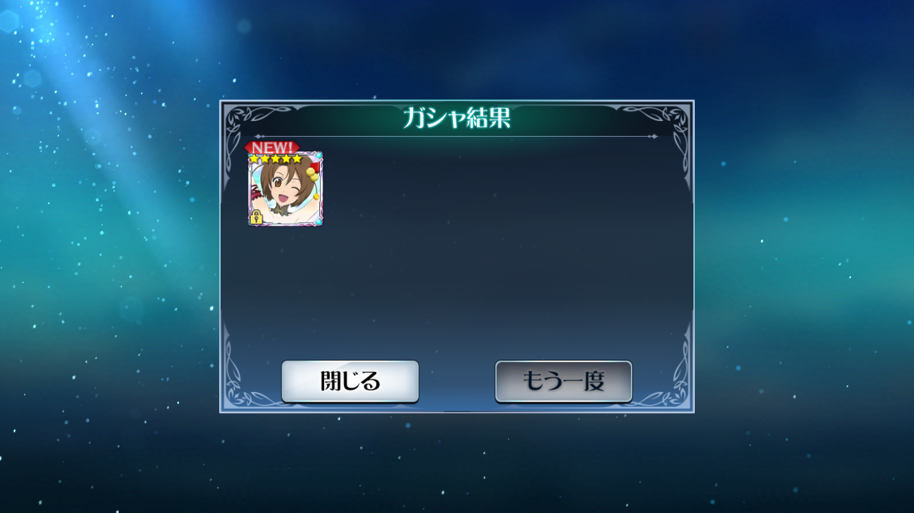 f:id:Yuki-19:20191104003442p:image