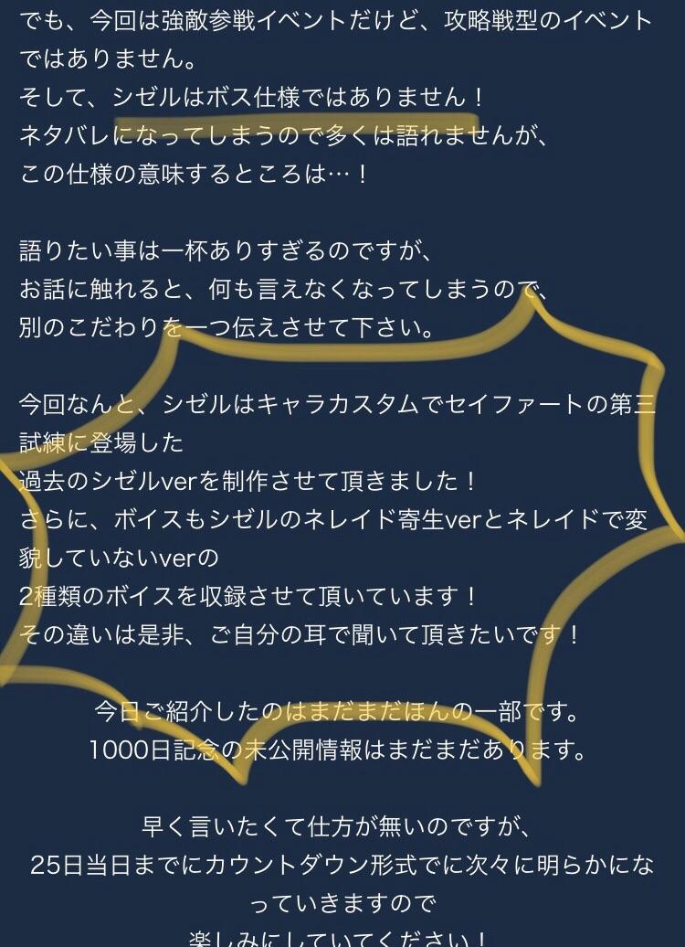 f:id:Yuki-19:20191107151951j:image